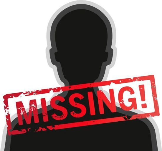 Поиск пропавших в Таиланде